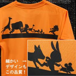 オリジナルドライT-shirt