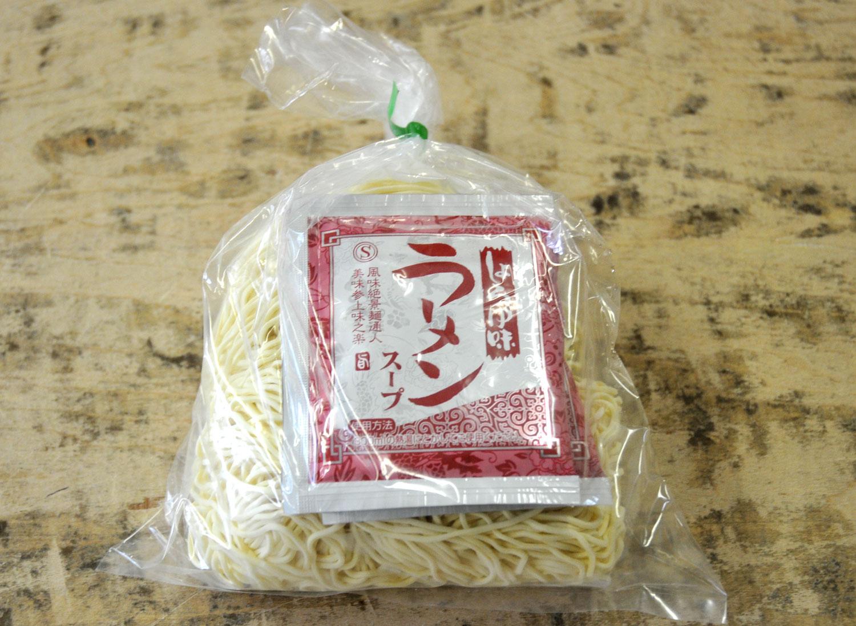 自然素材の生ラーメン(2食入・醤油スープ付)細麺