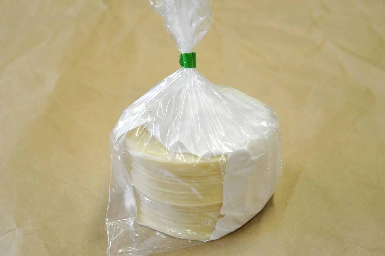 餃子の皮 大判厚め(直径9.5cm) 約450g 50枚