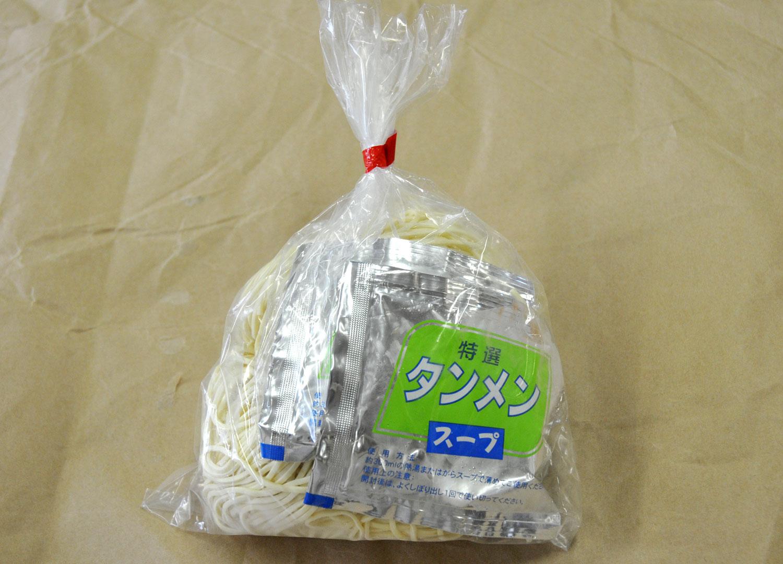 自然素材の生ラーメン(2食入・タンメンスープ付)太麺