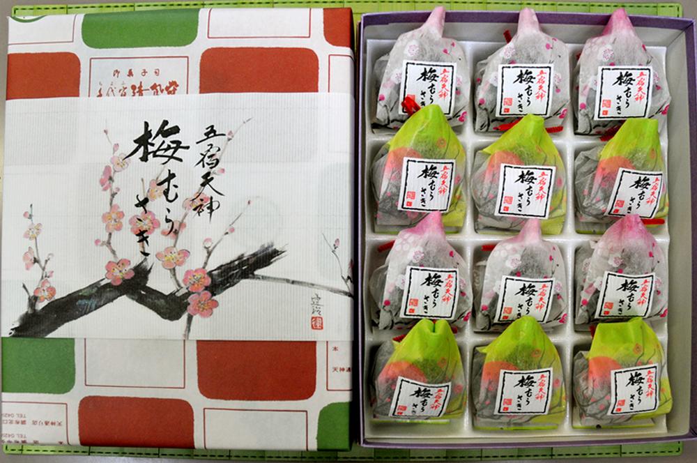 梅むらさき(12個入・折詰)