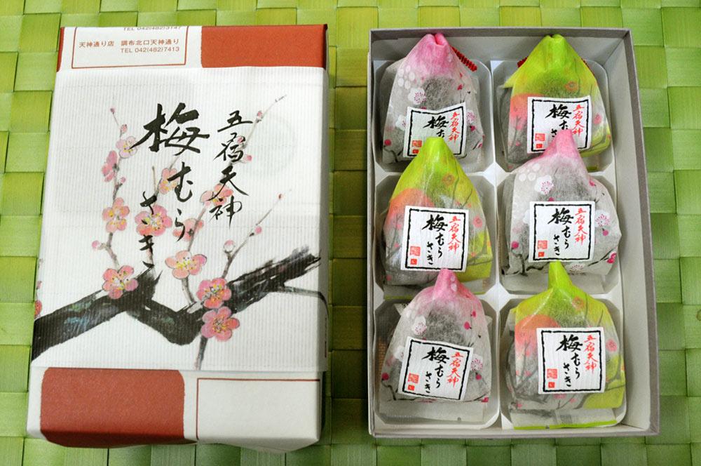 銘菓「梅むらさき」(6個入・折詰)