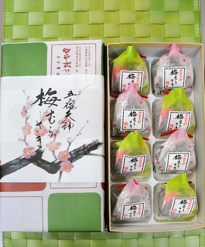 梅むらさき(8個入・折詰)